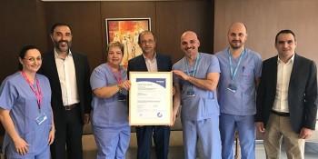 ISO Certification by Certification Body TÜV HELLAS