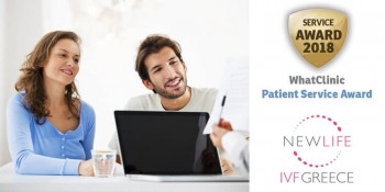 Newlife IVF Greece receives the 2018 Patient Service Award by WhatClinic